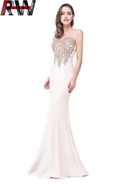 Ryan World Wonderful Women Long Prom Dress Fishtail Skirt Beaded Sequined Evening Dress 2 White