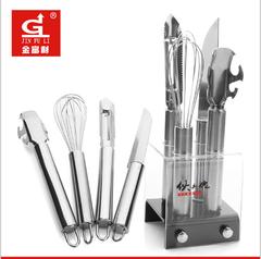 Multifunctional kitchen set includes egg beater, kitchen knife, paring knife and bowl grabber Metallochrome 9.5*25*9.5(CM)