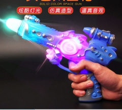 Children's electric sound and light toy gun  solid color space gun 25*16.5 blue one size