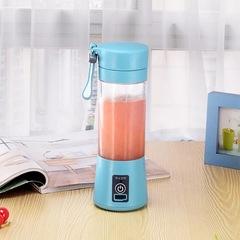 Portable multi-function charging juice cup mini version fruit juicer Blue