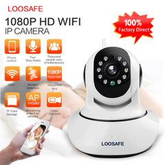 LOOSAFE IP Camera WIFI HD 1080P Surveillance Camera 2 MP Baby Monitor Wireless PTZ Wifi Security Cam white 1080P