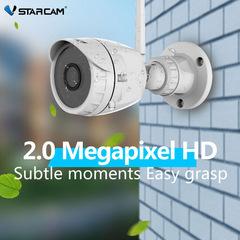 Vstarcam 1080P 2MP FHD Security Waterproof Surveillance Outdoor Bullet IP Camera Wireless IRCut CCTV 1080p Camera
