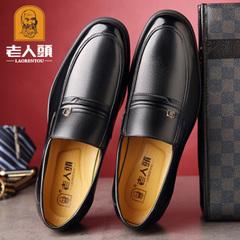 Slip On Men's Formal Shoes Full Grain Leather Party Dress Office Genuine Leather Shoe Footwear black 6 Genuine Leather