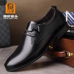 Men's Formal Shoes Genuine Leather Grain Leather Derby Party Wedding Dress Shoes Classic Footwear Black lace up 6 genuine leather