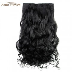AISI HAIR Long Curly Synthetic 5 Clips in Wig Exte #01