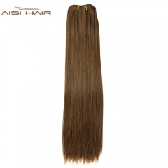 AISI HAIR Straight Long High Temperature Resistant BROWN