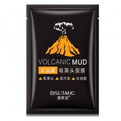 Volcanic Mud Mask Blackhead Removing Peel-off Mask Bamboo Charcoal Mask as picture