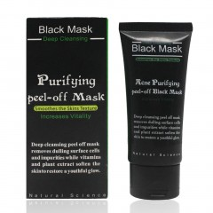 Activated Carbon Peel-off Mask Bamboo Charcoal Mask Blackhead Removing Mask as picture