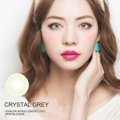 2PCS/SET Beautiful Big Eye Women Cosmetic Big Eye Coloured Contact Lenses dark gray
