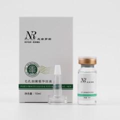 Stem Cell Stoste Brightening Firming Lift Moisturizing Shrink Pores 10ml