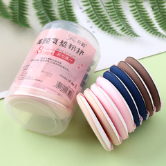 8Pcs Beauty Tools Air Cushion Puff Round BB Cream Foundation Blasting Sponge 8 Pcs as picture