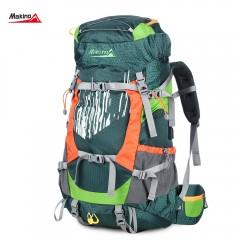 Makino 60L Outdoor Sports Backpack Hiking Camping  MEDIUM SEA GREEN