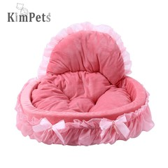 Kimpets Soft Washable Lace Pet Dog Cat Bed House Nest Pad PINK M
