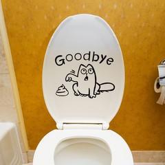 Funny Goodbye Lettering Bathroom PVC Toilet Sticker BLACK 17.5X14CM
