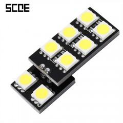 SCOE T10 8B 8SMD Car LED Light Energy-saving Readi WHITE