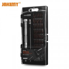 JAKEMY JM - 8166 61 in 1 Screwdriver Set Repair To BLACK