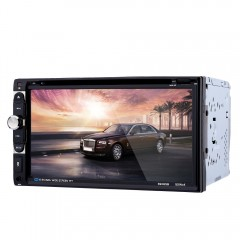 F6065B 6.95 inch Car Audio Stereo DVD Player 12V A BLACK WITH CAMERA