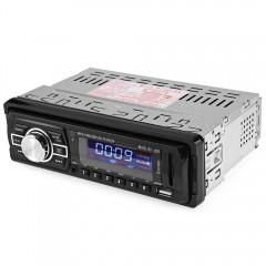 2033 Car Radio 12V Auto Audio Stereo FM SD MP3 Pla BLACK