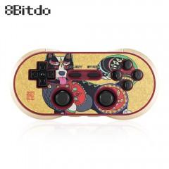 8Bitdo FC30 Pro Wireless Bluetooth Gamepad Limited YELLOW