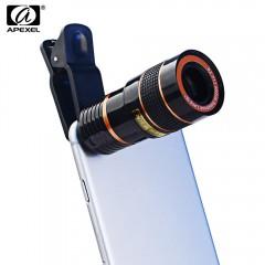 APEXEL APL - 8XSJ 8X Zoom Telephoto Lens Shutterbu BLACK