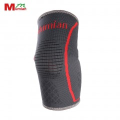 Mumian A27 1PCS Silicone Men Women Sport Basketball Elbow Support Arm Sleeve