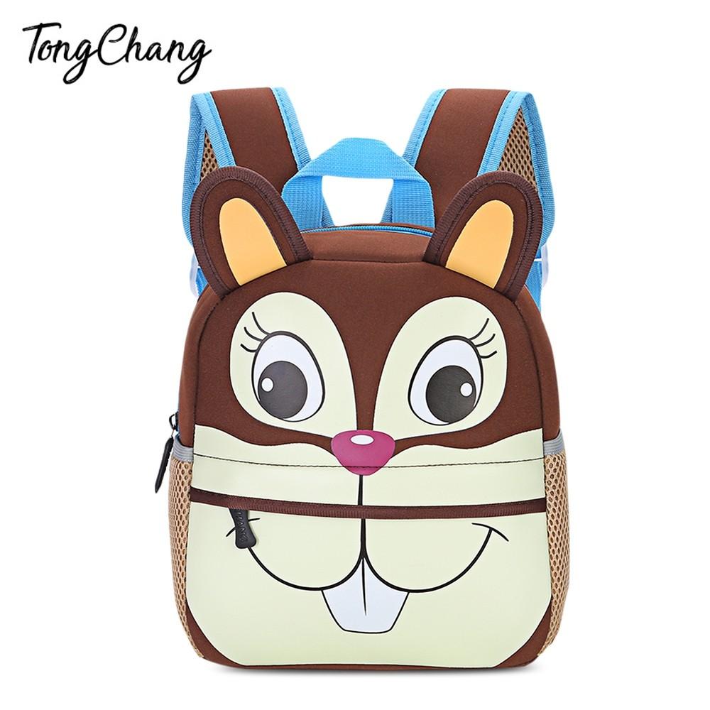 34c555b4faf7 Item specifics  Seller SKU C6PD1T50X  Brand  Description  While designing  for children s school bag ...
