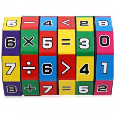 6 Layers Intelligent Puzzle Cube Children Educatio COLORFUL