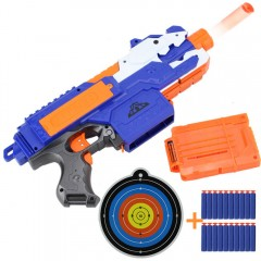 Electric Burst of Soft Bullet Rifle Gun Toy for Ki BLUE
