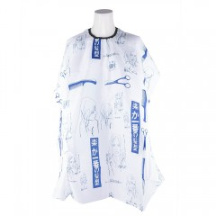 Professional Adults Hairdressing Gown BLUE