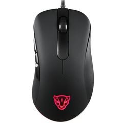 MOTOSPEED V100 Dual Engine RGB Gaming Mouse Original PAW3327 Infrared Light BLACK