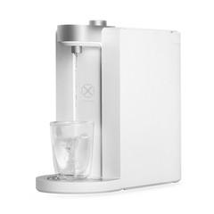 SCISHARE Smart Instant Hot Water Dispenser Temperature Adjustable Drinking Fountain WHITE