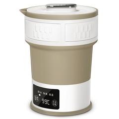 I23 I25 Folding Compression Travel Portable Mini Insulation Electric Kettle CAMEL BROWN UK PLUG