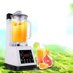 New Technology Advanced Vacuum Blender Fruit Juicer Highest Speed Blender WHITE