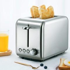 Deerma DEM - SL281 Bread Baking Machine SILVER CHINESE PLUG (3-PIN)