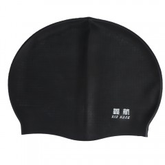 XinHang Silicone Swimming Cap with Anti-skid Pelle BLACK