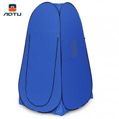 AOTU AT6516 Portable Pop Up Bath Tent for Dressing BLUE