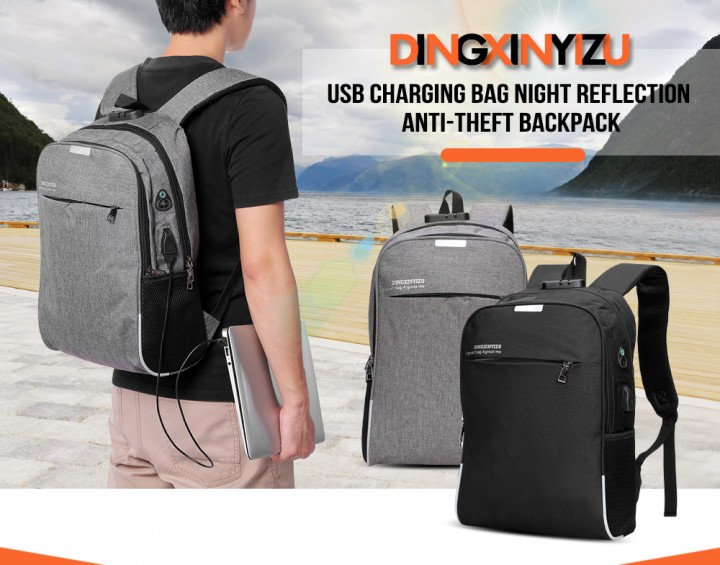 DINGXINYIZU USB Charging Bag Night Reflection Anti-theft Backpack