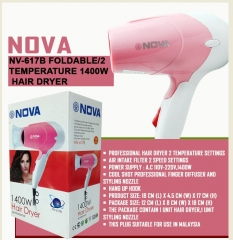 Nova Foldable Hair Dryer - Blow Dryer pink normal