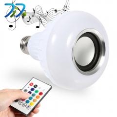 WANS LED Wireless Bluetooth Bulb Light Speaker 12W RGB Smart Music Play Lamp+Remote Control white 3w*1 wz1333