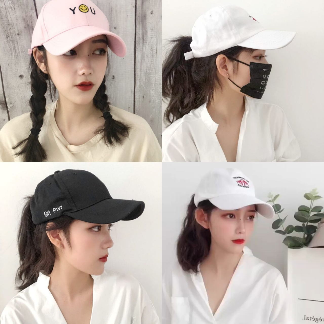 93a232a320b White hat female cap boy Korean version baseball caps chic hat ...