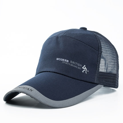 Duck Cap,Gules Baseball Cap New Men and Women Sunscreen hat Breathable mesh Cap