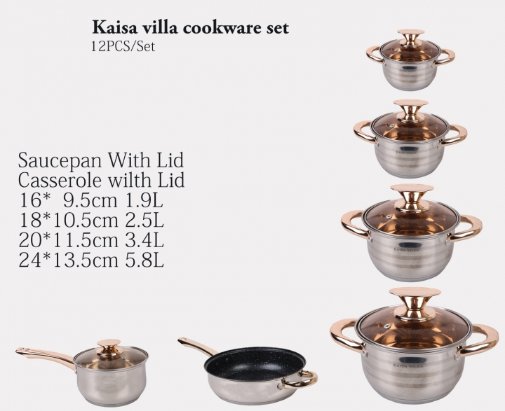 KAISA VILLA High Quality KV1001 Cookware Set with Saucepan,Casserole,Frypan and Lid as picture 12 pcs