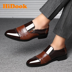 HiDook Men Flat Formal Business Classic Dress Leather Pointed Toe Wedding Shoes Large Size brown 41 leather
