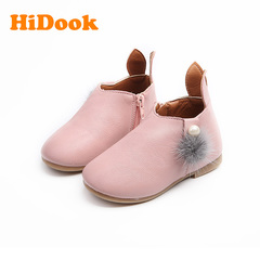 HiDook Girls Footwear with Side Zipper Permeable Lovely Boots High Quality Princesses Dress Shoes pink 21