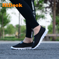 HiDook Women Mesh Sneakers Hollow Outdoor Sport Walking Running Light Shoes Students Loafers black 40
