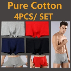 4Pcs Set Pure Cotton Men Underwear Panties Underpants Sleepwear Briefs Seamless Pack Valentine Gifts 4Pcs/Set (Random Mix Colors) L