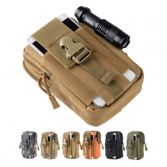 Outdoor Sport Portable Backpack Light and Durable Easy to Carry Hiking Climbing Phone Bag Khaki 12cm*6cm*18cm