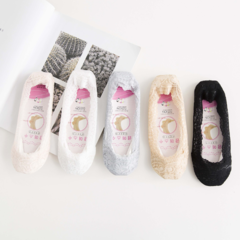 5 Pairs Women Cotton Lace Socks Anti-skid Invisible No Show Ankle Socks for Women 5 Colors One Size