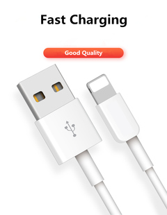iPhone5/5s/6/6s/7/7s Data Cable Faster Charger 1Meter USB Charging Cable white 1m