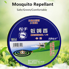 10circles/1box Mosquito repellant incense mosquito coil incense with plastic tray clean and safe black 10circles/1box